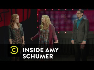 Inside Amy Schumer - Who's More Over Their Ex