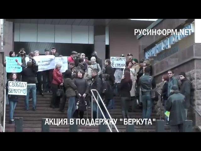 15 апреля 2014. Киев. Правый сектор хотел поставить киевский