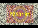 7753191. Денежная тибетская цифровая мантра. Работает 100%. Мантра богатства.