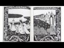 LJbellezzastoria1410 140 bellezza storia Обри Бердслей в рисунках, прозе, стихах, письмах и воспомин