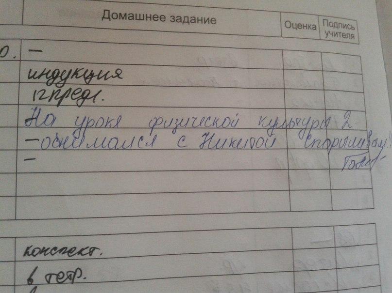 Вова Быков |
