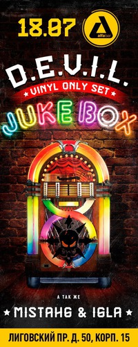 ✖ DJ D.E.V.I.L. ✖ JUKE BOX ✖ VINYL ONLY SET ✖