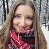 Nastya Shkuratova