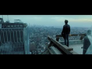 Прогулка (The Walk) (2015) IMAX-трейлер русский язык HD /Роберт Земекис/