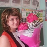 Вера Мерзлякова