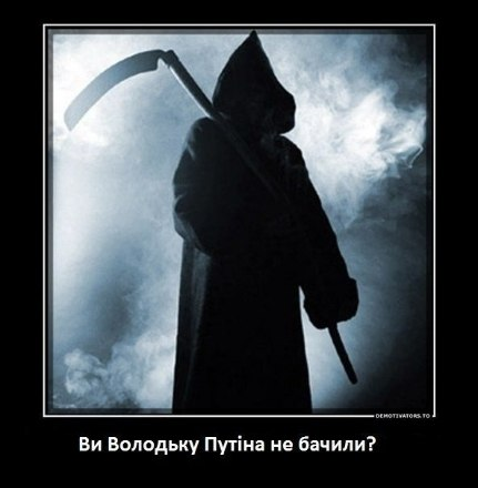 СБУ выявила и ликвидировала всех предателей в штабе АТО, - Наливайченко - Цензор.НЕТ 6084