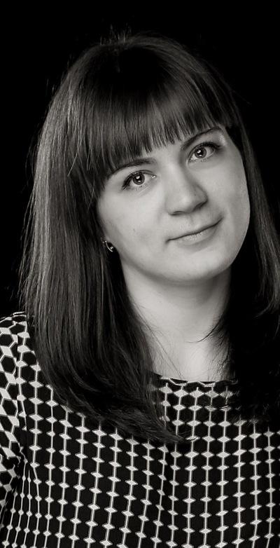Анастасия Усенко