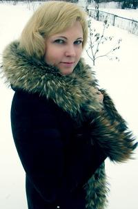 Елена Капитанова