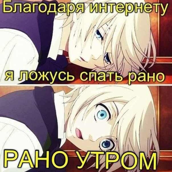 прикольные аниме картинки парней: