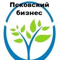 Логотип Псковский бизнес-инкубатор