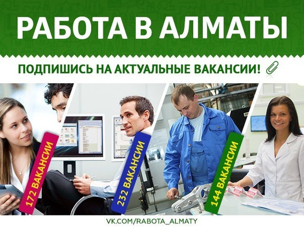 Работаby вакансии резюме в минске и других городах