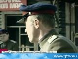 Андрей Панин, Игорь Петренко и др. в остросюжетном т/с