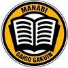 Школа японского языка Манаби. Обучение в Японии