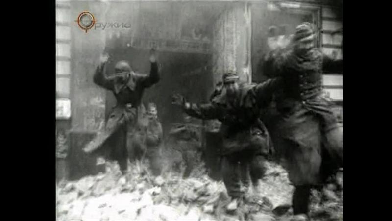 Дорога на Берлин 13 - Битва за Берлин.