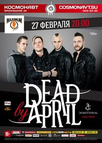 27.02. Космонавт. Dead By April + dEMOTIONAL
