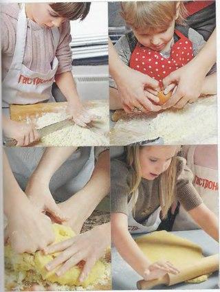 Фото рецепта: Песочное тесто