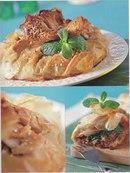 Фото рецепта: Пирог с бараниной в тесте фило