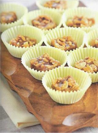 Фото рецепта: Ириски с миндалем