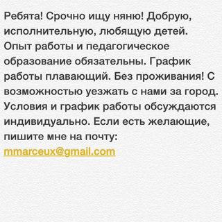 Рита Агибалова -Марсо - Страница 18 0GSvse1V-ro