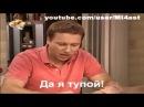 Лучший гомогей Ворониных серия 1 | RYTP | Костя тупой