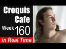 Croquis Cafe: Figure Drawing Resource No. 160
