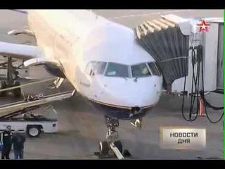 Молния пробила дыру в пассажирском самолете во время полета