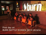 First day on BURN BATTLE SCHOOL 2014 Ukraine