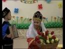 Татарский танец