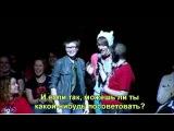 Полная панель Миши Коллинза на CCEE - 2013. #2 [rus subs]