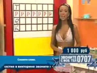Чувак прикольнулся над ведущей в прямом эфире MTV