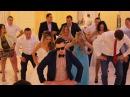 Опа ган гам стайл! Самый прикольный танец на свадьбе Москва! Ржака! Смотреть всем до конца! квнщик