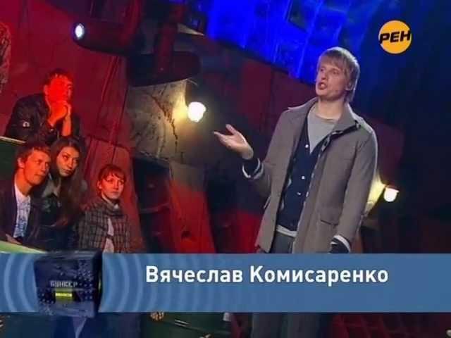 Их нравы (Бункер News РЕН-ТВ)