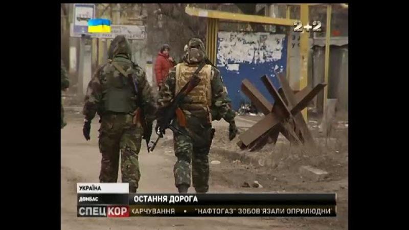 Волонтери не можуть вивозити тіла загиблих українських воїнів