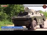 [DV] Кто поссорил Украину с Россией
