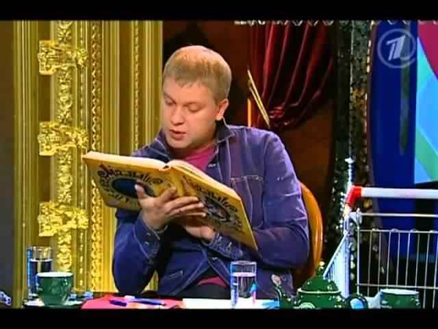 Прожекторперисхилтон РПЦ против книг