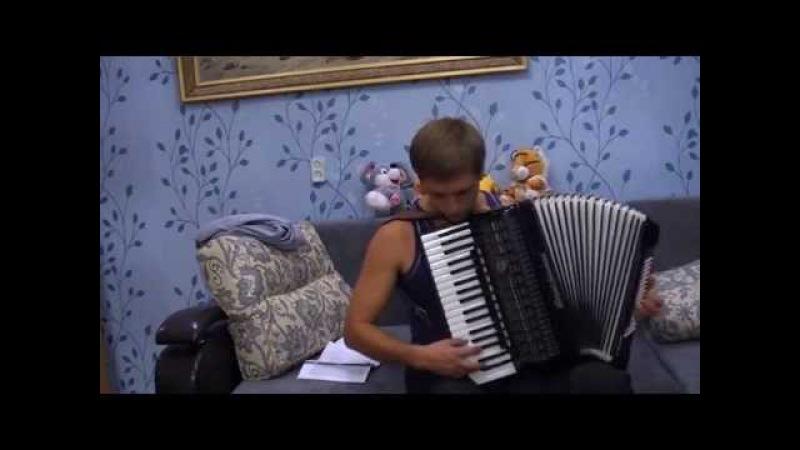 Прощание славянки (В. Агапкин, ), на заливе, цыганочка (аккордеон (accordion) и баян, дуэт)