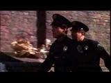 бар Голубая устрица 2 (кф Полицейская Академия 2)
