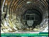 В недостроенном челябинском метро усиливают охрану  Диггеры вновь нелегально проникли в тоннель
