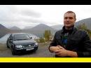 Знакомство с Volkswagen Passat B5 2.3 Мой новый друг! Миша Яковлев Кировск