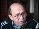 «Наша страна распадается»: фрагмент диалогов Михаила Гефтера