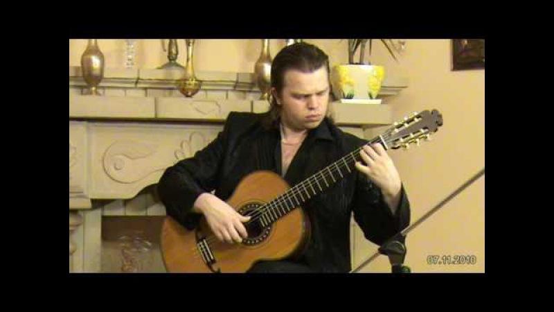 Vicente Gomez Romance de Amor Романс Гомеса Классическая гитара