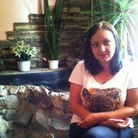 Марина Синицына