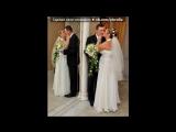 «Наша свадьба 27.09.13» под музыку Андрей Державин - Катя-Катерина, маков цвет, Без тебя мне сказки в жизни нет, В омут головою,