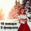 Зимние фотосессии от GO! Project, Харьков