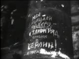 ДЕНЬ ПОБЕДЫ - Краснознамённый Академический ансамбль песни и пляски Советской Армии им. А.В. Александрова