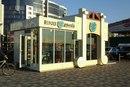 Первая кофейня Coffee Joy на старой набережной в городе Самара