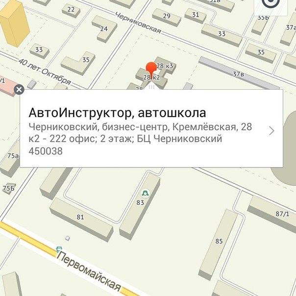 Кремлевская 28, остановка