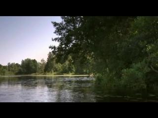 Дом у большой реки 2 серия