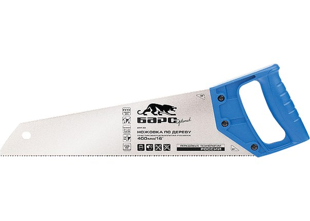 Ножовка по дереву, 7-8TPI,короткий зуб 2D,каленый зуб,пласт. цельнолит.рукоятка   БАРС