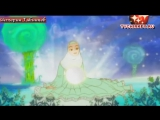 истории табиинов мультфильм.mp4 - YouTube.mp4